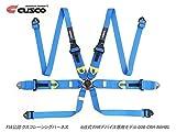 クスコ (CUSCO) 【 レーシングハーネス 】 シートベルト 6点式 FHR (FHRデバイス専用) (ブルー) 00B CRH N6HBL