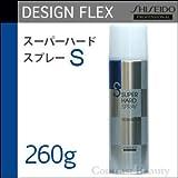 【x4個セット】 資生堂 デザインフレックス スーパーハードスプレー 260g