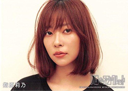 【指原莉乃】 公式生写真 AKB48 11月のアンクレット ...