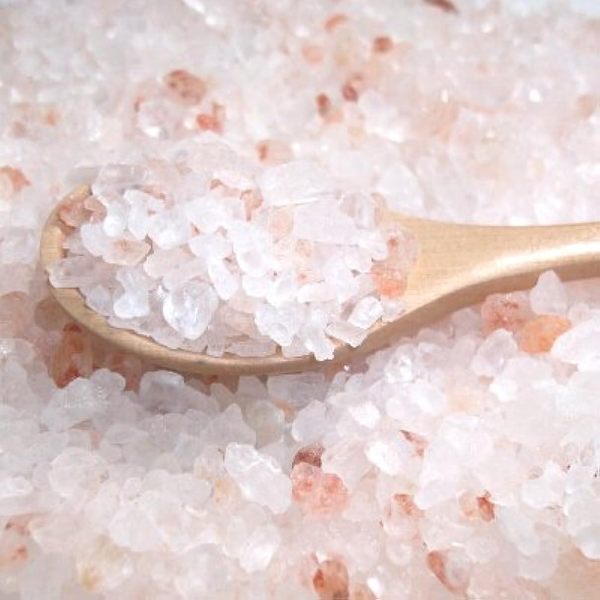 リズミカルな壊滅的なの間でヒマラヤ岩塩 ピンクバスソルト(1-3ミリサイズ) 400g