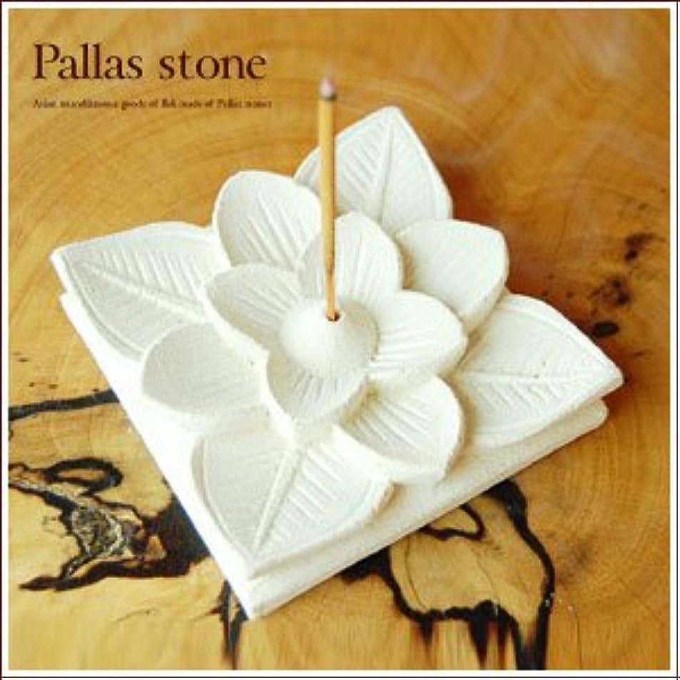 調整シルエット時々【アジア工房】パラス石で出来た花びらをモチーフにしたお香立て[大][10138] [並行輸入品]