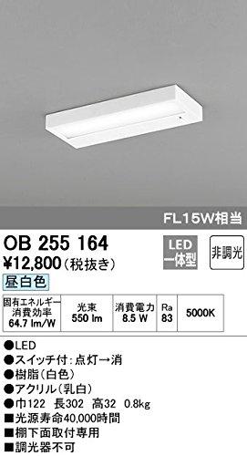 OB255164