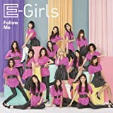 ヒマワリ (E-Girls Version)♪E-GirlsのCDジャケット