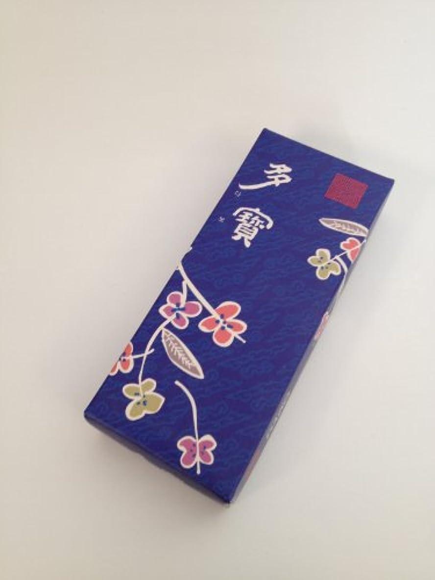 哀毛皮気怠いChui Woon Hyang Dang Temple Dabo (宝物) 東洋のお香 120本 ブルー