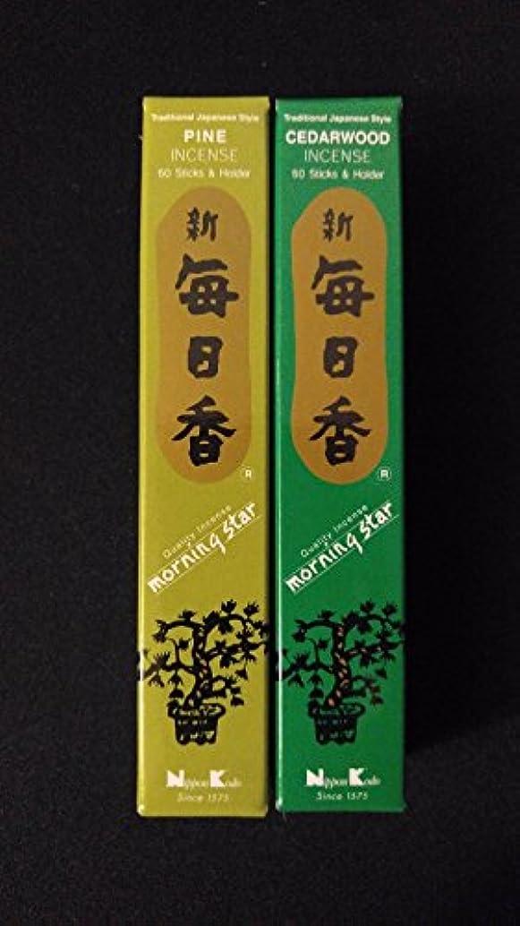 2pc Pine &シダーウッドMorning Star Japanese Incense ~ 100 Sticks低煙Pure