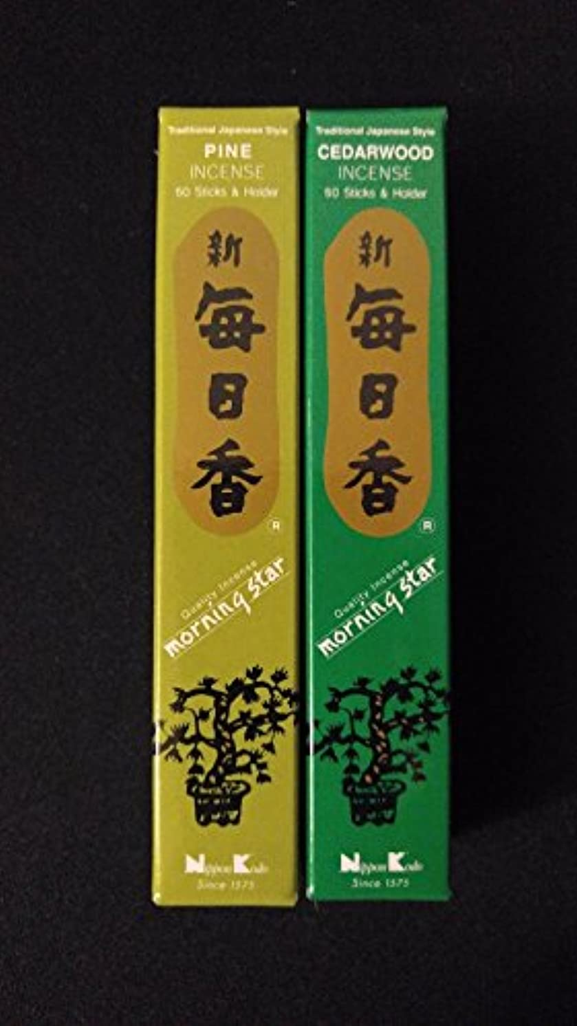 苦情文句昇る喉頭2pc Pine &シダーウッドMorning Star Japanese Incense ~ 100 Sticks低煙Pure