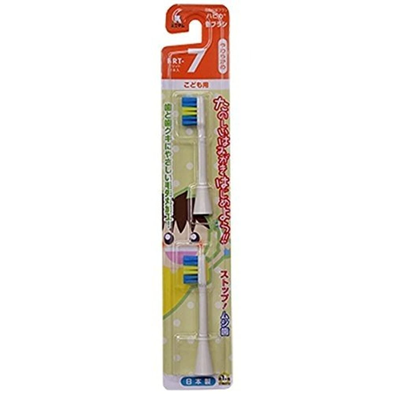 キャプションマティスブラインドミニマム 電動付歯ブラシ ハピカ 専用替ブラシ こども用 毛の硬さ:やわらかめ BRT-7 2個入