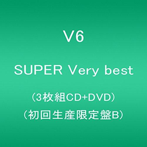 SUPER Very best(3枚組CD+DVD)(初回生産限定盤B)の詳細を見る