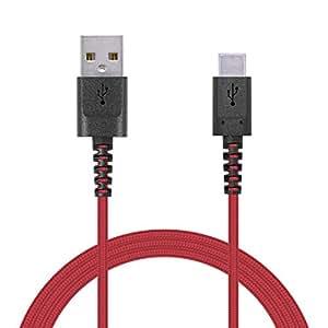 エレコム USB TYPE C ケーブル (USB A-USB C) 断線に強い高耐久モデル USB2.0 正規認証品 1.2m レッド MPA-ACS12NRD