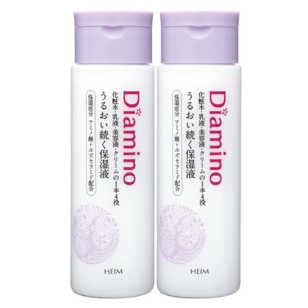 浪費貫入ジョガーハイム化粧品/ディアミノ 保湿化粧液×2個