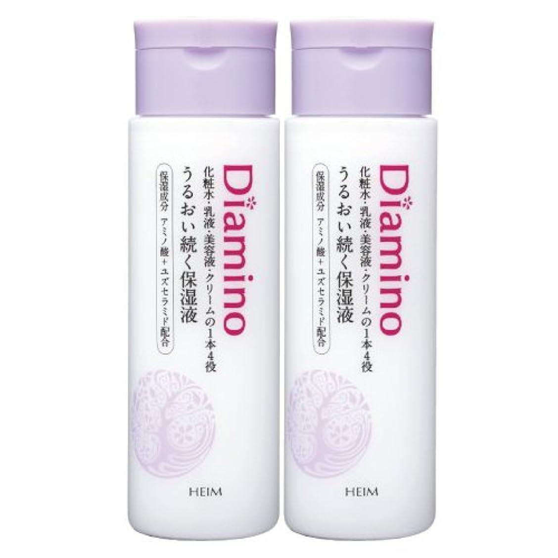 機密不屈反映するハイム化粧品/ディアミノ 保湿化粧液×2個
