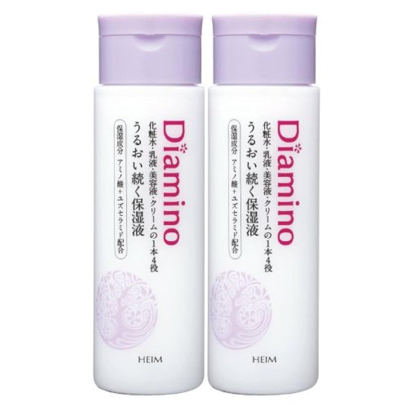 バース割る圧倒するハイム化粧品/ディアミノ 保湿化粧液×2個