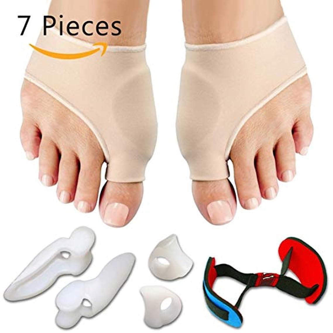 中世の図才能のある7PCS / SET腱膜瘤スリーブ外反母gus矯正器足指セパレーター中足骨副木装具疼痛緩和フットケアツール(ベージュイエロー)