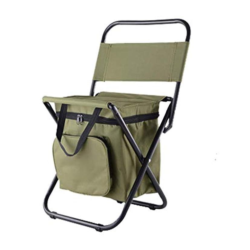 多機能屋外折りたたみ椅子、釣り椅子、断熱バッグ付きポータブルアイスパックスツール、ビーチチェア、ライトスツール、31.5×29×60センチ