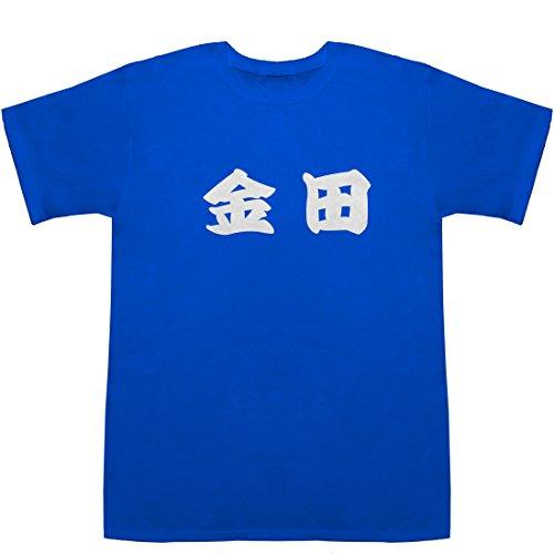金田 T-shirts ブルー XS【金田 wiki】【金田...