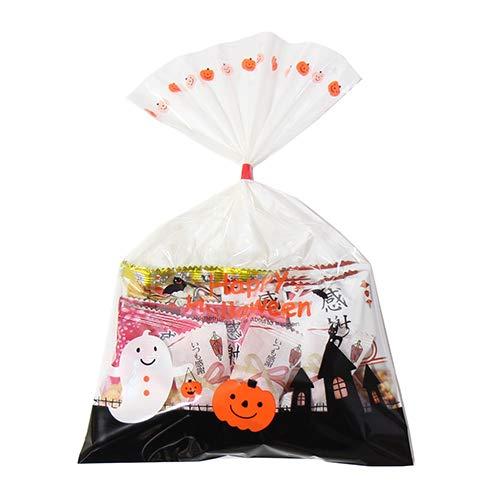ハロウィン袋 340円 お菓子 チョコレート 詰め合わせ(Fセット) 駄菓子 袋詰め おかしのマーチ