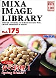 MIXA IMAGE LIBRARY Vol.175 春の料理1