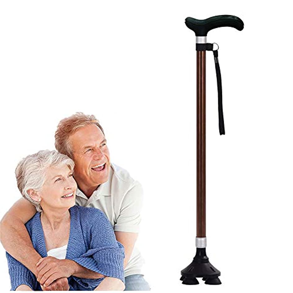 計算可能明らかハンカチ伸縮式ステッキ杖多機能4フィート松葉杖老人照明ケーン。,Brown