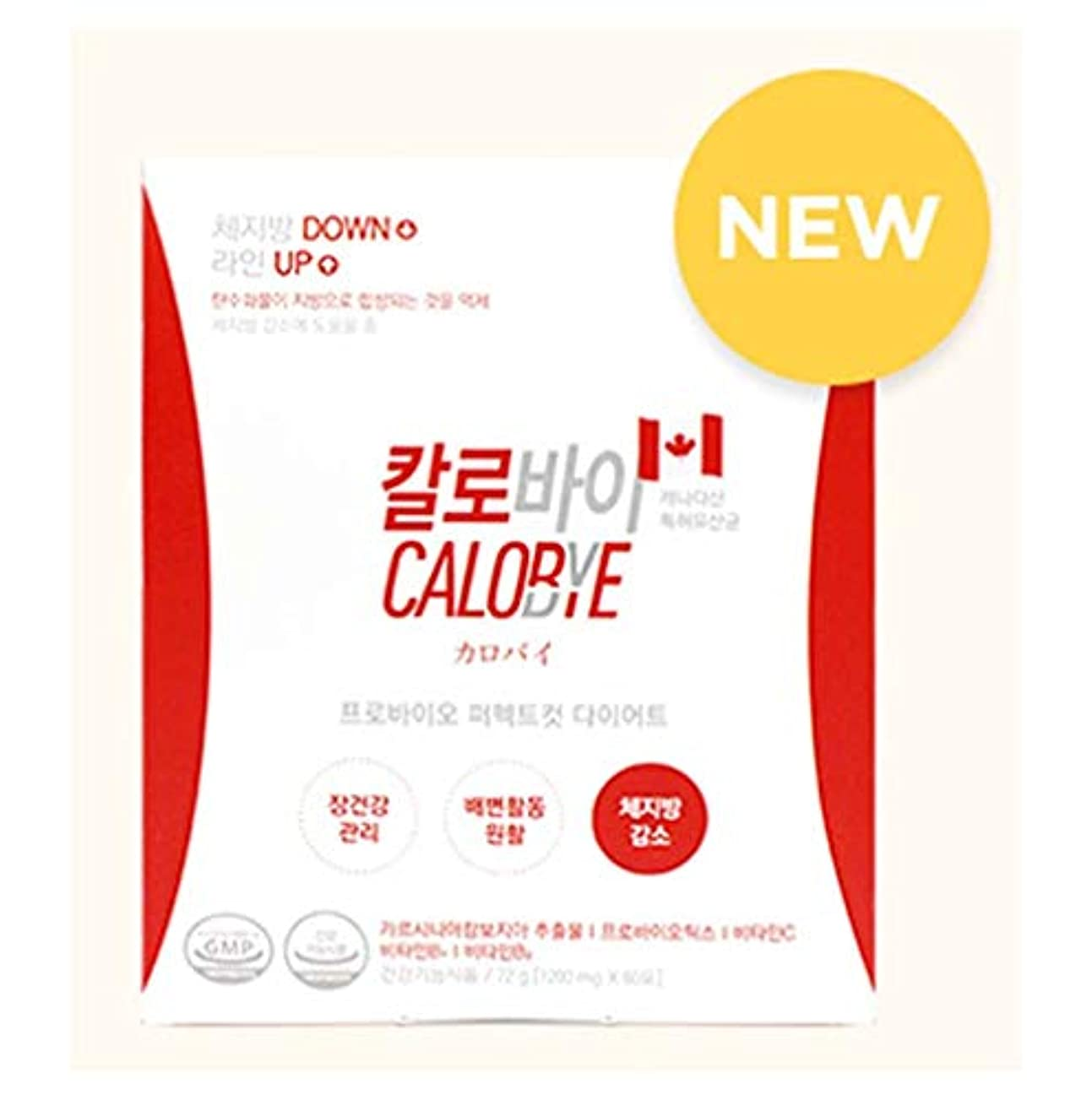 それから理容師君主制New CALOBYE Premium: 減量食薬 Weight Loss Diet for 1month (60 Pouch=240pills/2times in a Day Before a Meal) Made in...