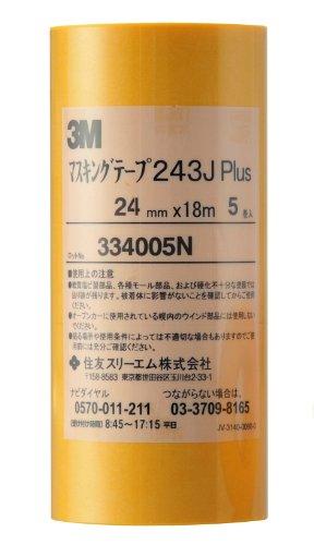 3M マスキングテープ 車両用 5巻入 24mm×18M 243J 筒