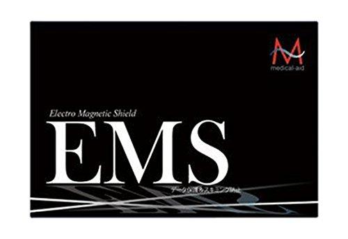 「EMSカード(4枚組)」スキミング&磁気データ保護&誤徴収防止! 648円お得! パスケースの中に...