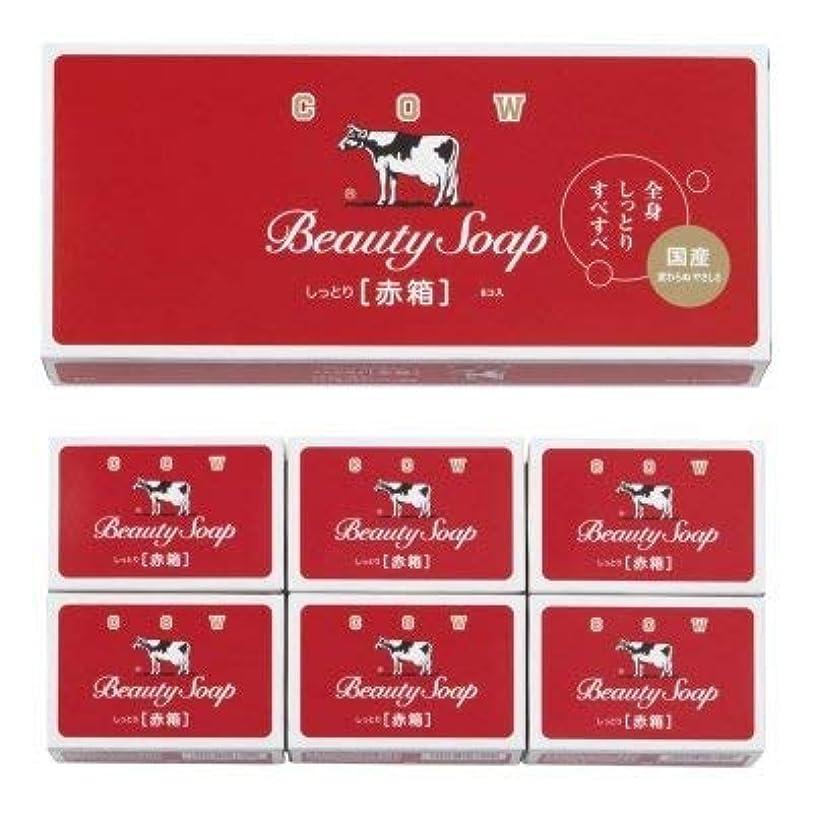 自分自身メーター喜劇【国産】牛乳石鹸 カウブランド 赤箱6コ入 (12個1セット)