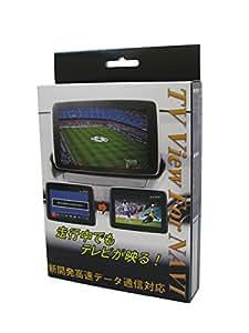 パーソナルCARパーツ CX-5(KE系)用TVキャンセラー マツダコネクト対応型 TV view For NAVI TVCNCLMZD05