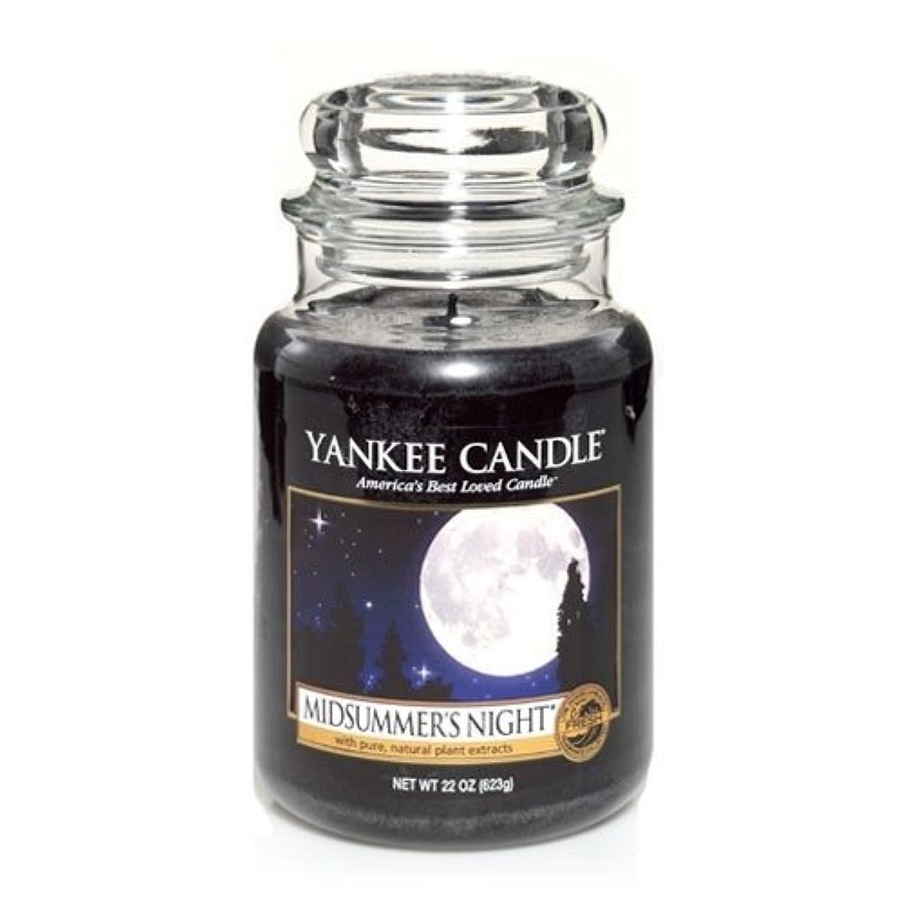 彼女は無力証明書Yankee Candle Midsummer's Night Large Jar Candle, Fresh Scent by Yankee Candle [並行輸入品]