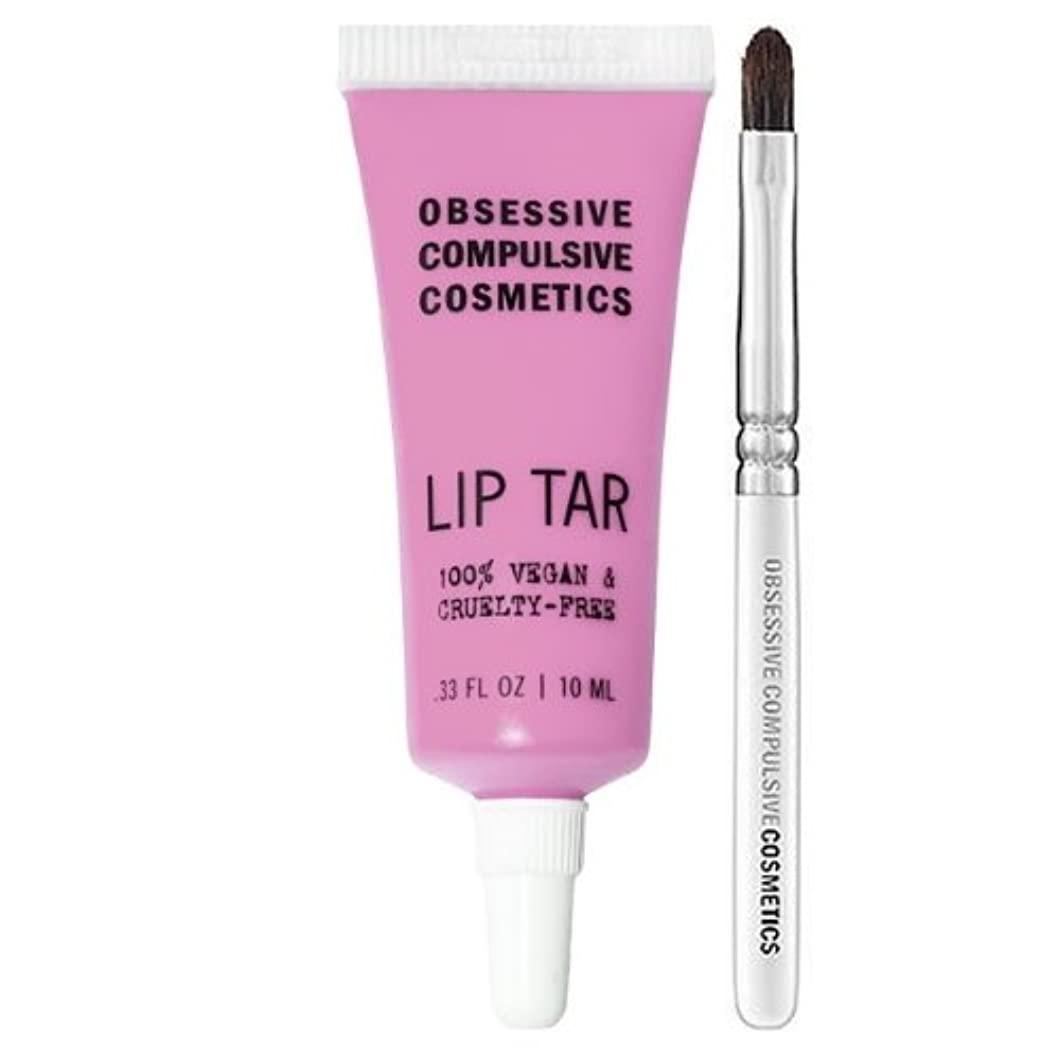 何もない圧倒的遅滞OBSESSIVE COMPULSIVE COSMETICS Matte Lip Tar - Narcissus (並行輸入品)