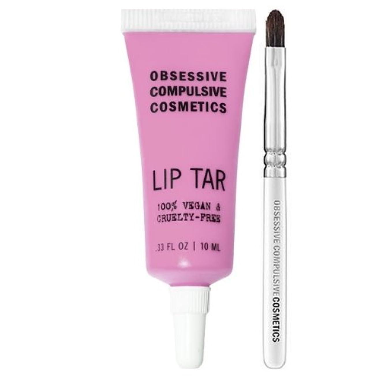 積分インチ食事を調理するOBSESSIVE COMPULSIVE COSMETICS Matte Lip Tar - Narcissus (並行輸入品)
