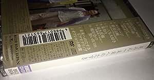 未来へのたすき(初回生産限定盤)(DVD付)