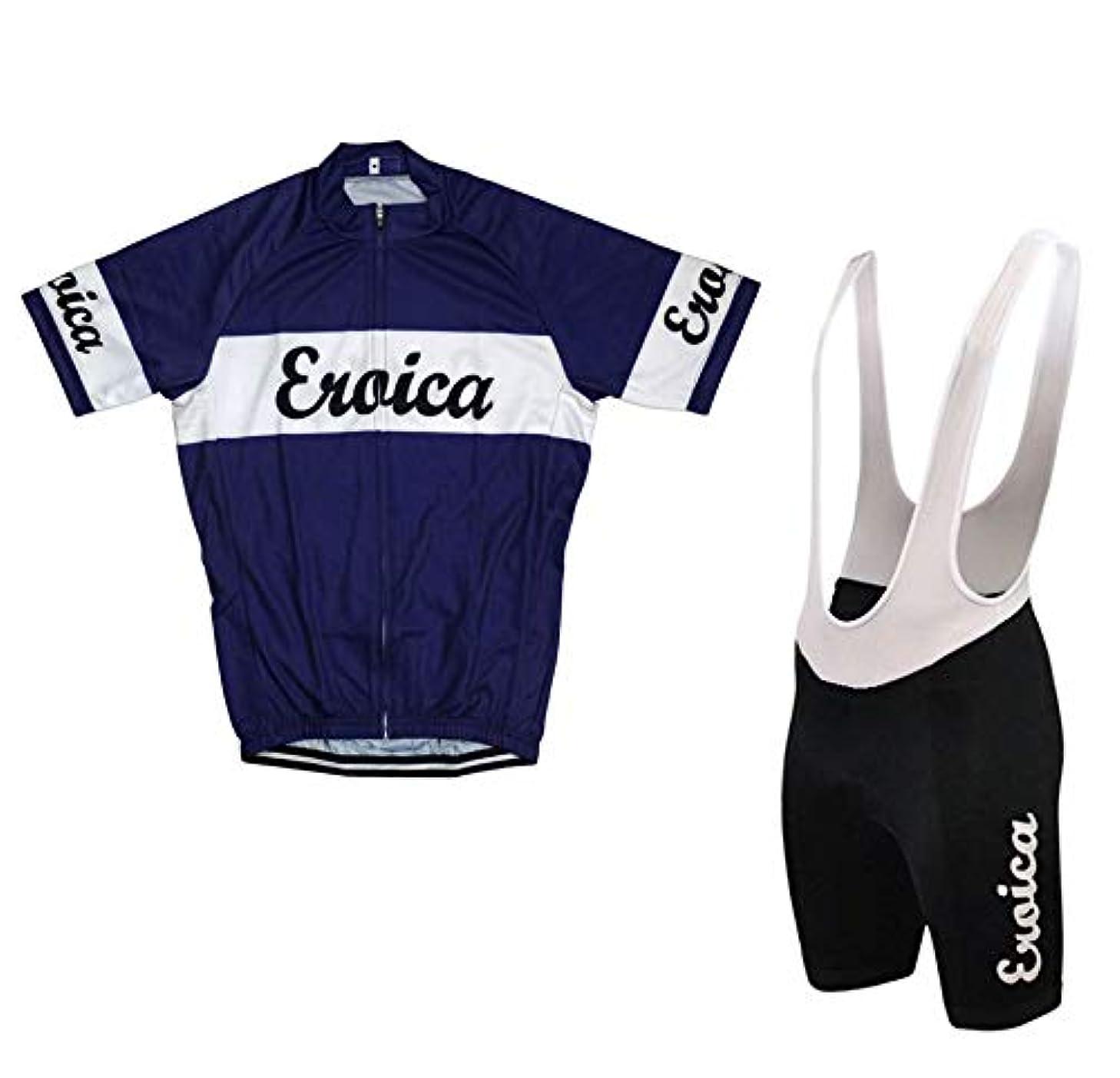 勝者耐久忘れるサイクルジャージ ショーツセット レトロデザイン No7 イタリア メンズ クールマックス仕様 自転車 MTB サイクリング ロードバイク