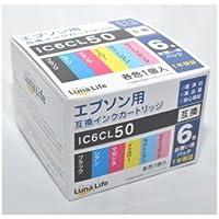 【まとめ 3セット】 ワールドビジネスサプライ Luna Life エプソン用 互換インクカートリッジ IC6CL50 6本パック LN EP50/6P
