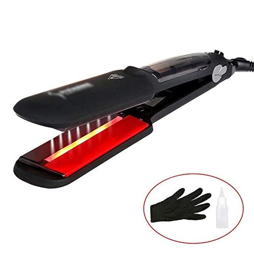 逃す解任忠実な陶磁器のヘアカーラープレート、プロフェッショナルスチームヘアストレイテナー モデリングツール (色 : 黒)