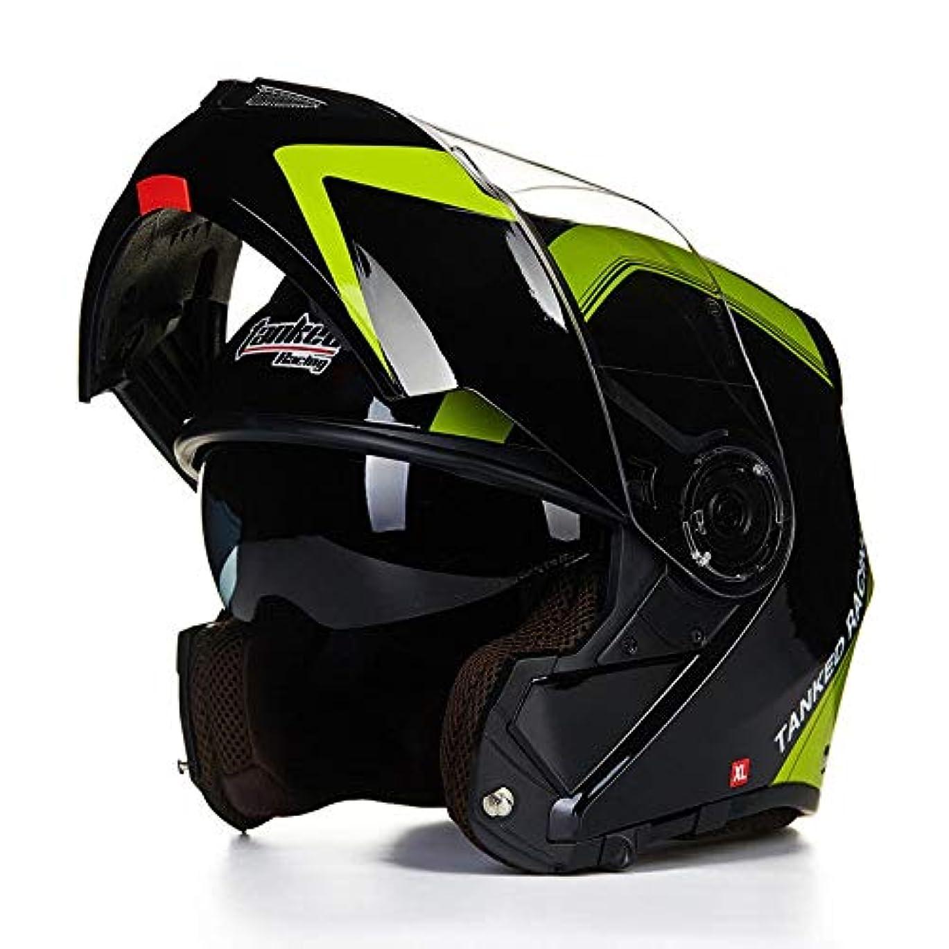 最少適用済みマニアックTOMSSL高品質 オートバイヘルメットメンズダブルレンズフルカバーオープンフェイスヘルメット電動オートバイヘルメット - ブラック/グリーン - パターン TOMSSL高品質 (Size : XXL)