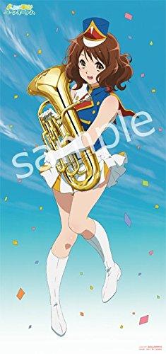 『響け!ユーフォニアム デカ布ポスター4種セット(久美子 麗奈 緑輝 葉月)京都アニメーション』の1枚目の画像