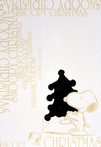 SNOOPY クリスマススペシャルボックス [DVD]