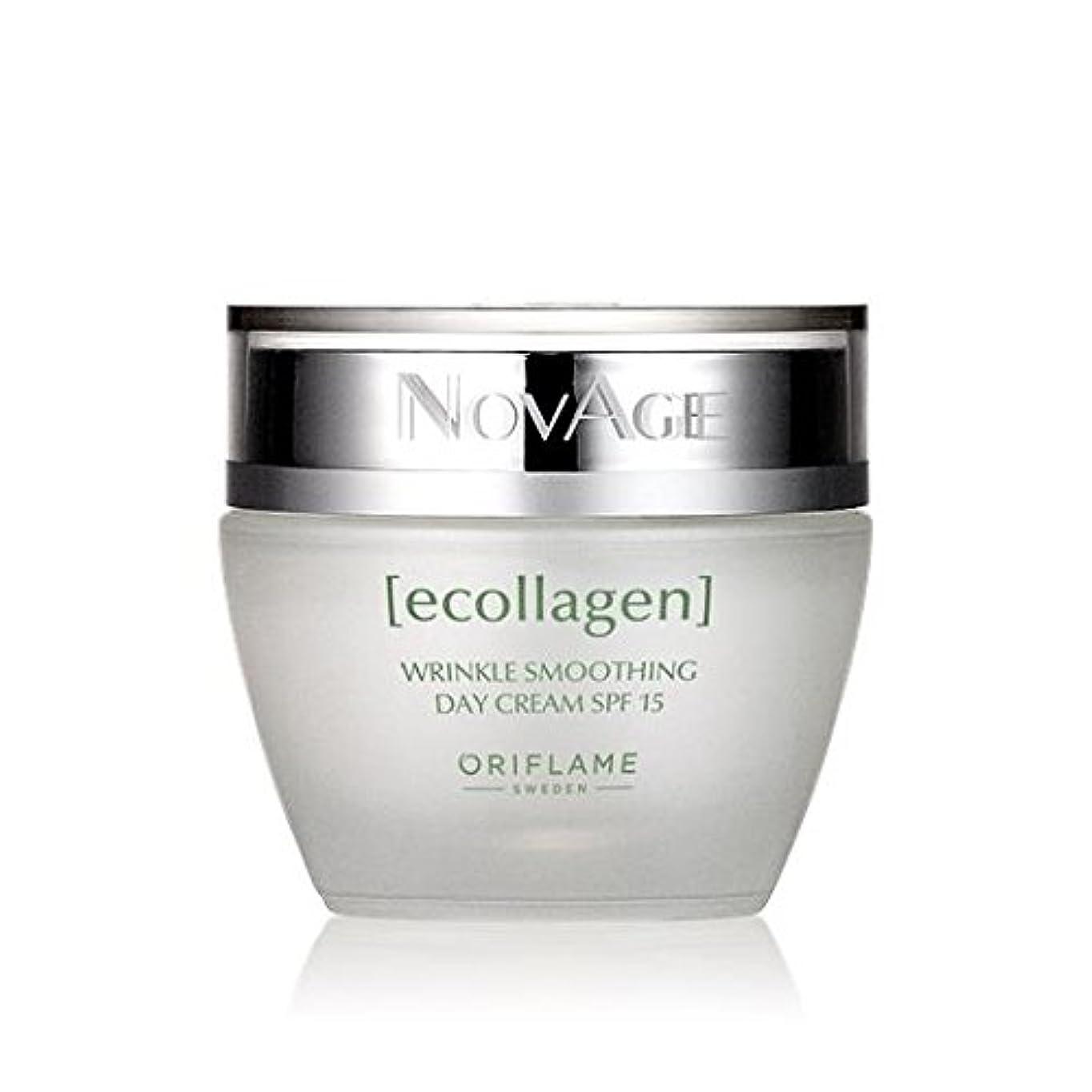 事業内容する必要があるパッケージby Oriflame - Sweden Oriflame Ecollagen [3D+] Anti-Wrinkle Day Cream SPF 15 [並行輸入品]