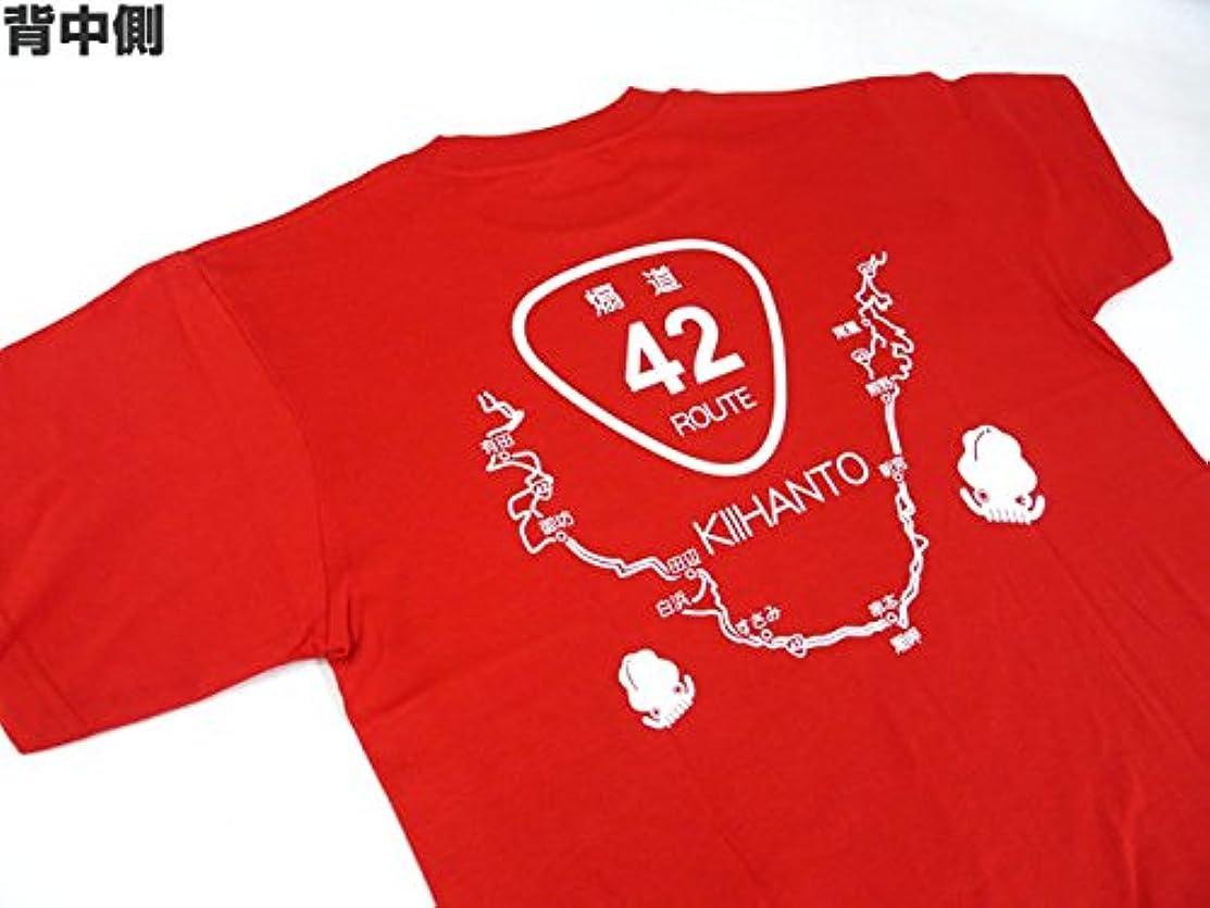 代表して溶かす家あおりねっとオリジナルTシャツ(煽道紀伊半島バージョン)レッド M