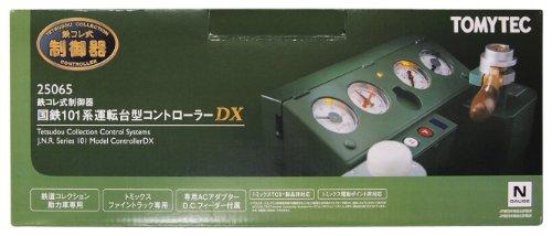 鉄道コレクション 鉄コレ式制御器 国鉄101系運転台型コントローラーDX