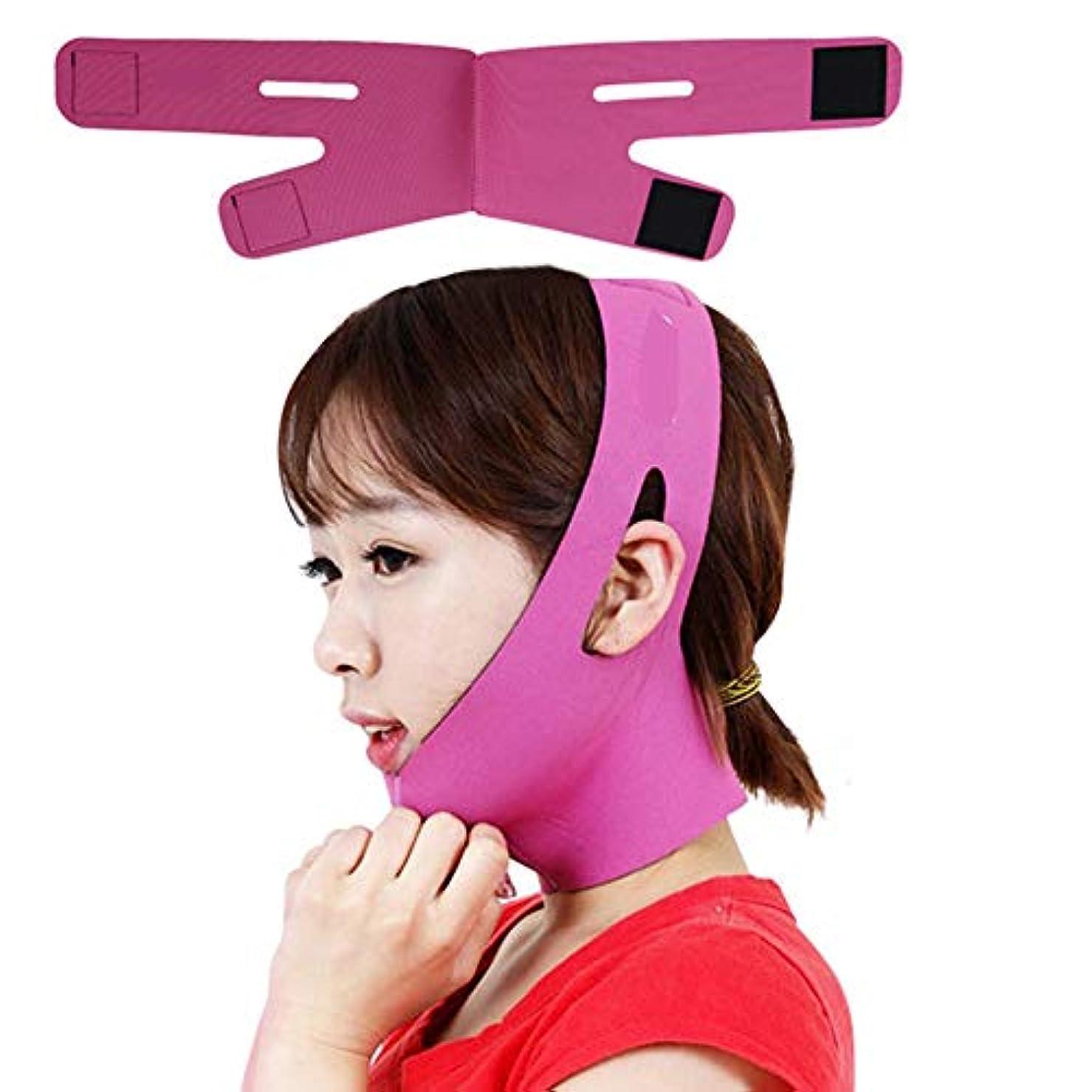 デコラティブバージン労働者フェイススリミングベルトは二重あごを取り除くため、薄い顔包帯はVラインフェイスシェイプを作成し、女性と女の子のためのチンチークリフトアップアンチリンクルフェイス