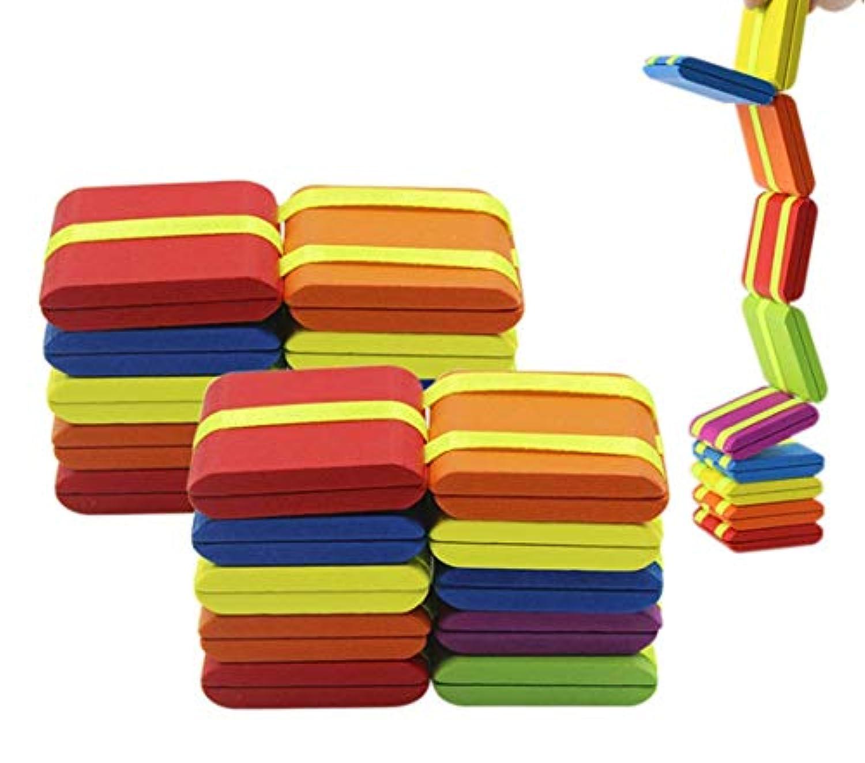 naovio子供用カラフルマジックパズルフリップフラップでインテリジェンスおもちゃブロック学習おもちゃ、2パック