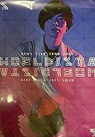NEWS・【ポスター】・ 加藤シゲアキ・・NEWS LIVE TOUR 2019 WORLDISTA ・・最新コンサート会場販売グッズ