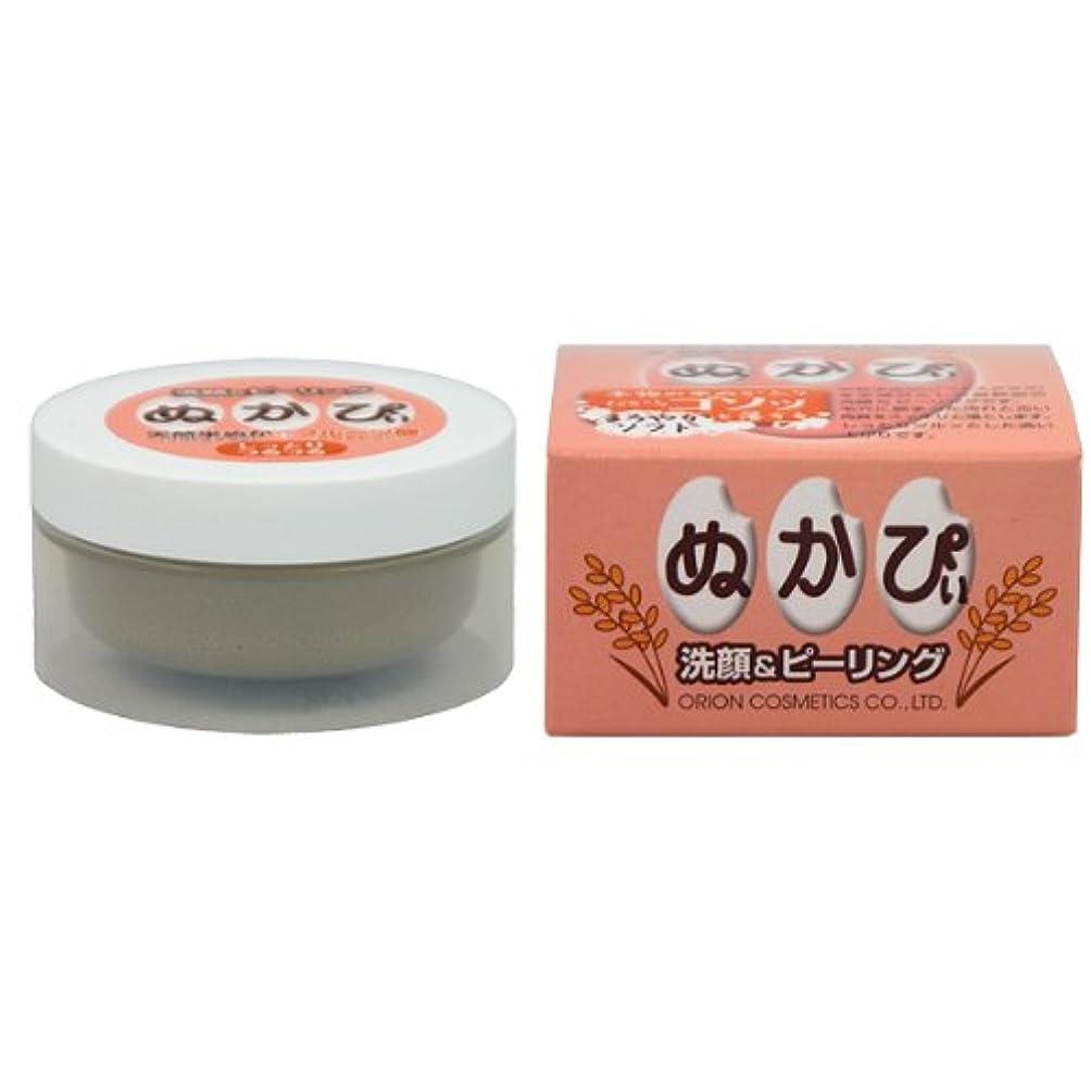 オリオン薬販 ぬかぴぃ 天然米ぬか+フルーツ酸 50g