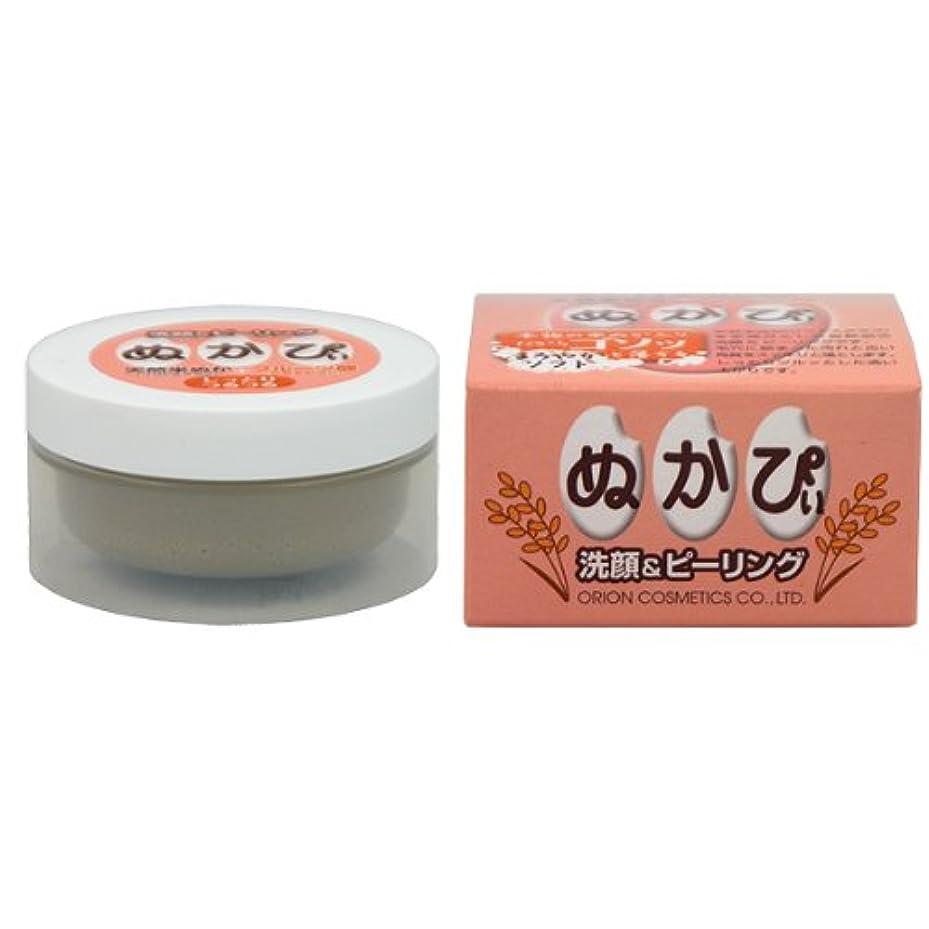 同一の線適格オリオン薬販 ぬかぴぃ 天然米ぬか+フルーツ酸 50g