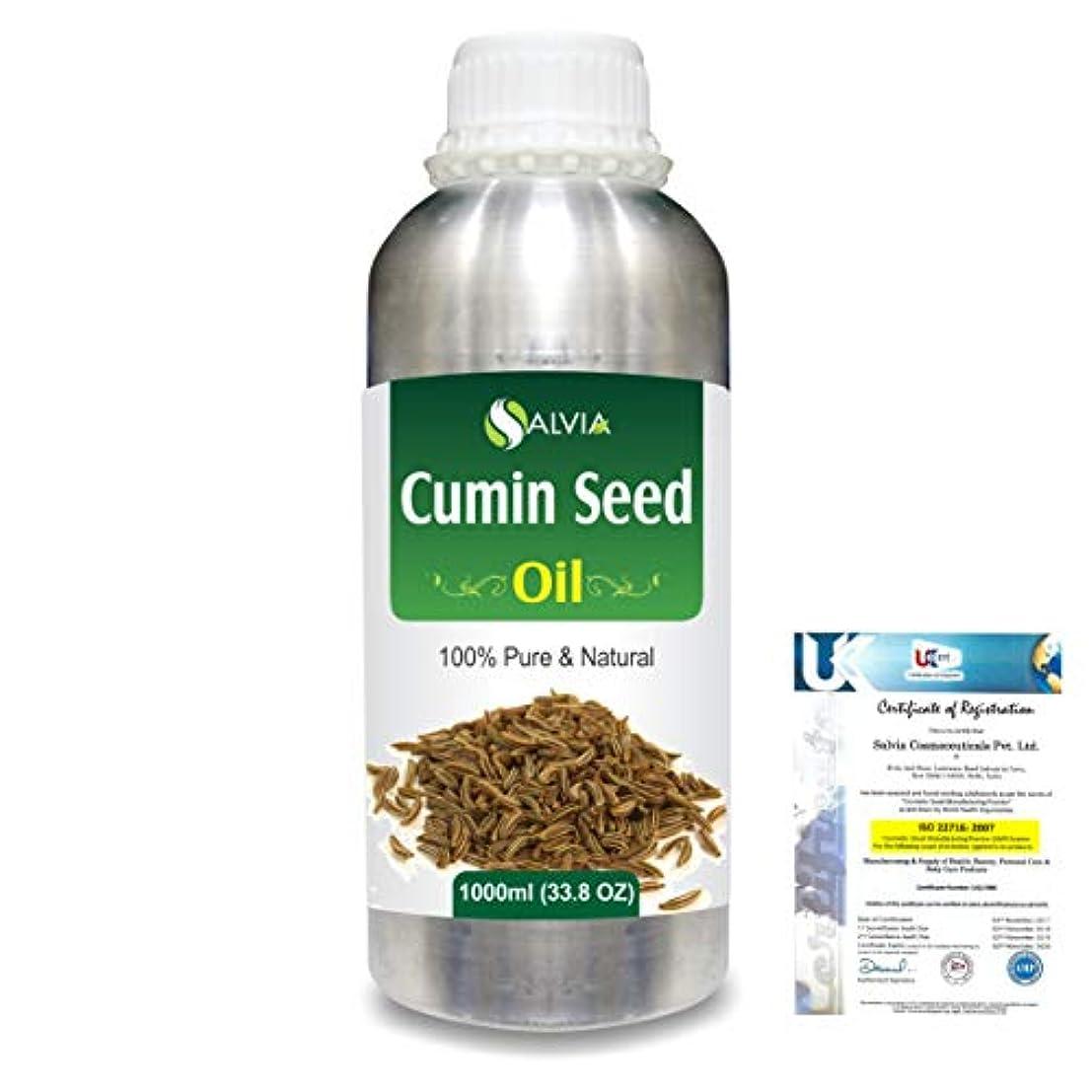 依存回路ぶどうCumin Seed (Cuminum Cyminum) 100% Pure Natural Carrier Oil 1000ml/33.8fl.oz.