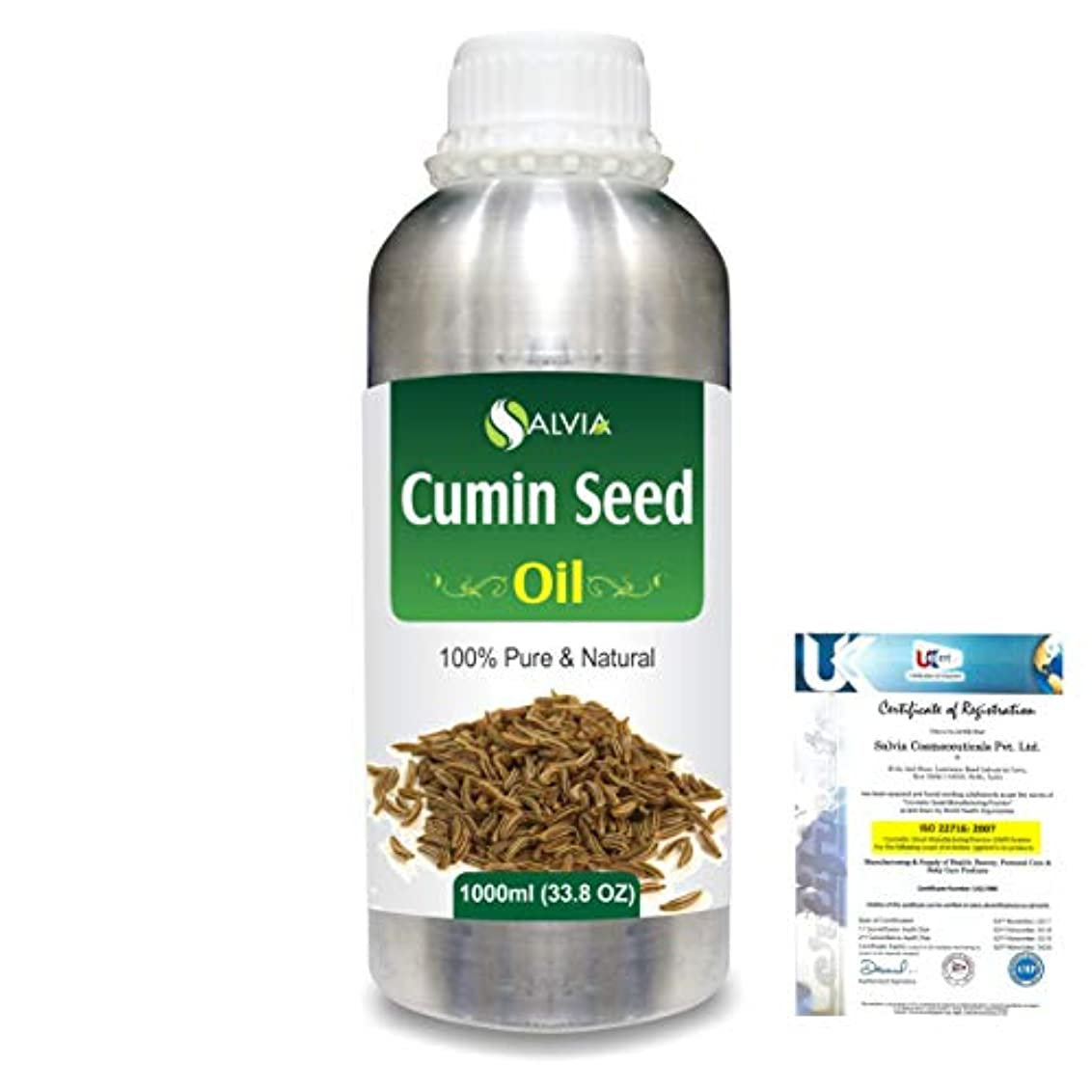 仕事に行く組み合わせ効能あるCumin Seed (Cuminum Cyminum) 100% Pure Natural Carrier Oil 1000ml/33.8fl.oz.