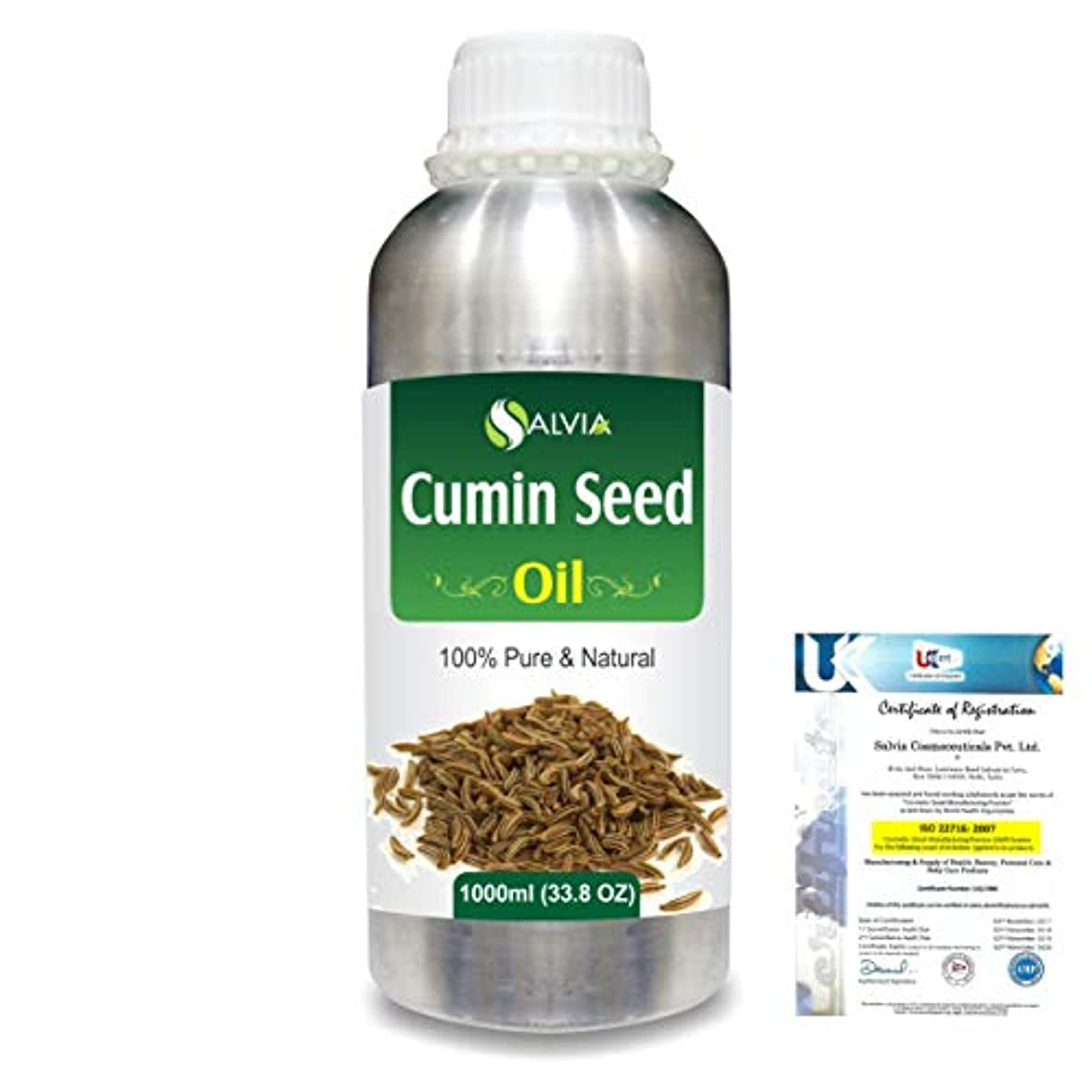 固有の怠不従順Cumin Seed (Cuminum Cyminum) 100% Pure Natural Carrier Oil 1000ml/33.8fl.oz.
