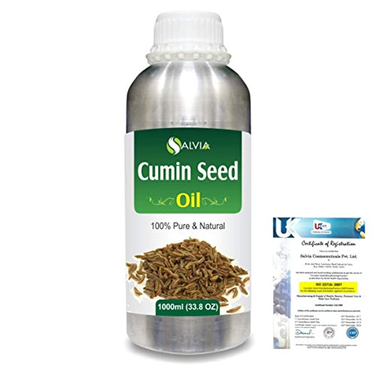 いたずら生産性観察するCumin Seed (Cuminum Cyminum) 100% Pure Natural Carrier Oil 1000ml/33.8fl.oz.