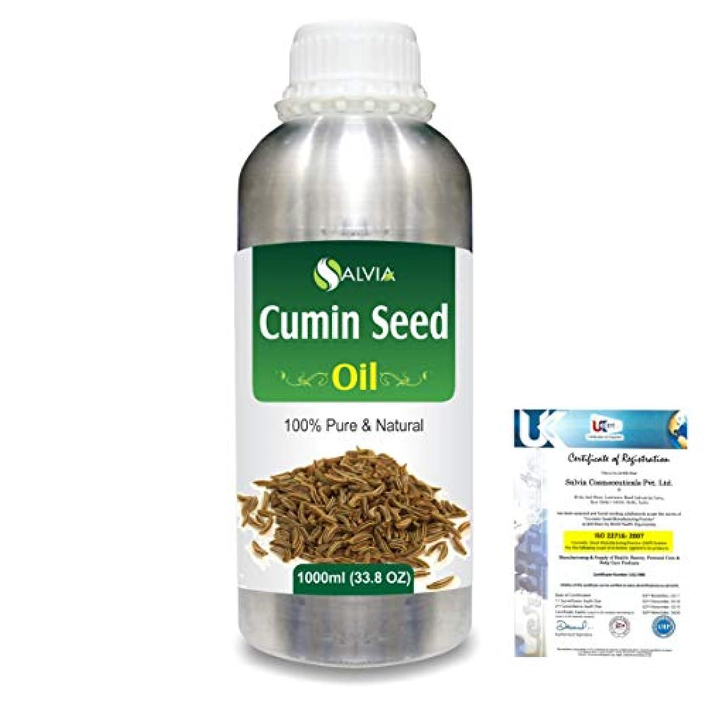 費用食料品店撤回するCumin Seed (Cuminum Cyminum) 100% Pure Natural Carrier Oil 1000ml/33.8fl.oz.
